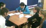 Hrubieszów: Ósmy konkurs wiedzy o Rosji