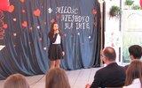 Gościeradów: Gminny konkurs recytatorski