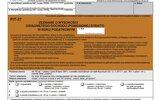 Krasnobród: Rozliczanie z fiskusem także w urzędzie