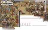 Komarów-Osada: Pocztówka na 100-lecie zwycięskiej bitwy