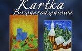 Gmina Krasnystaw: Wśród nocnej ciszy