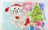 Gmina Krasnystaw: Nagrody za bożonarodzeniowe kartki podzielone (foto)