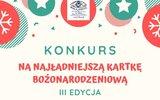 Gmina Hrubieszów: Konkurs bożonarodzeniowych kartek