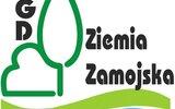 Komarów-Osada: Będą dotacje na działalność gospodarczą
