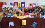 Gościeradów: Bożonarodzeniowa wystawa w ośrodku kultury (foto)