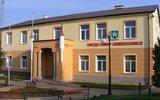 Dzierzkowice: Urząd zaprasza